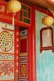 пути двери Стоковые Фото