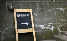 путь завтрака-обеда Стоковое Изображение RF