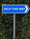 путь знака помощи Стоковые Фото