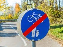Путь и дорожка велосипеда Стоковое фото RF