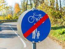 Путь и дорожка велосипеда Стоковое Изображение RF
