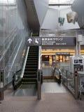 Путь к салону авиакомпании авиапорта Terminal1 Narita Стоковые Фотографии RF