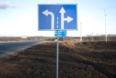 Путь направления знака уличного движения Стоковая Фотография