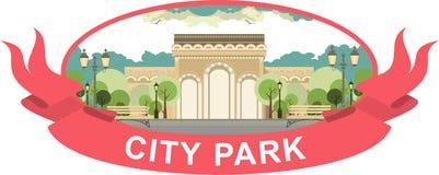 путь парка города бесплатная иллюстрация