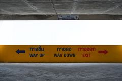 Путь поднимающий вверх и путь вниз и выход Стоковое фото RF