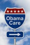 Путь получить дорожный знак заботы Обамы Стоковое Изображение RF