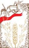 пшеница рамки Стоковая Фотография RF