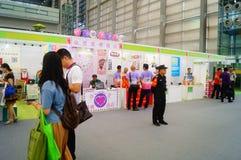 Пятая выставка обменом проекта призрения Китая Стоковое фото RF