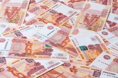 Пять тысяч рублевок банкнот Стоковое фото RF