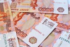 Пять тысяч русских рублей предпосылки Стоковое Изображение