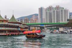 Плавая ресторан в гавани Абердина, Гонконга Стоковые Фото