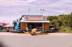 плавая село жизни Стоковое Изображение RF
