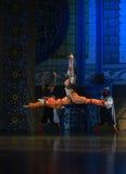 """Плавая  Nights†""""One тысячи и одного балета скачки Стоковое Фото"""