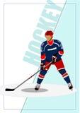 Плакат игрока хоккея на льде Стоковые Изображения RF