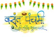 Плакат или знамя для торжества Vasant Panchami Стоковые Фото