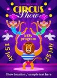 Плакат или рогулька выставки цирка с львом и 2 леопардами стоковые изображения rf