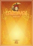 Плакат масленицы с яркой надписью, sparkles, свободным местом для текста Стоковые Фотографии RF