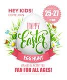 Плакат охоты пасхального яйца также вектор иллюстрации притяжки corel Стоковое Изображение