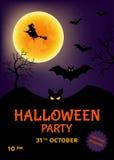 Плакат партии хеллоуина с ведьмой и луной Стоковые Фотографии RF