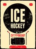 Плакат стиля grunge хоккея на льде типографский винтажный вектор иллюстрации ретро Стоковая Фотография RF
