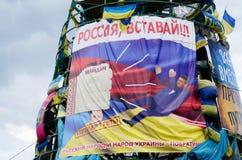 Плакат с говорить лозунга Стоковые Изображения RF