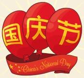 Плакат с коммеморативными воздушными шарами для китайского торжества национального праздника, иллюстрации вектора иллюстрация штока
