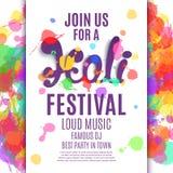 Плакат фестиваля Holi Стоковое Изображение RF