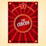 Плакат цирка вектора Стоковое Изображение