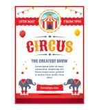 Плакат цирка шаржа иллюстрация штока