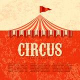 Плакат цирка бесплатная иллюстрация