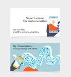 План визитной карточки Стоковое Изображение