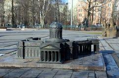 План собора Казани Стоковая Фотография RF