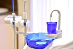 Пластичная чашка Стоковое Изображение RF