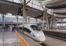 Платформа поезда Китая стоковое изображение rf