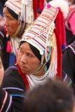 Племя холма Стоковое Изображение