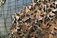 Плетение камуфлирования Стоковая Фотография RF