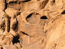 Плита высекая на горе Синай Стоковое фото RF