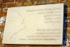 Плита Иосиф Brodsky мемориальная в Венеции Стоковые Изображения