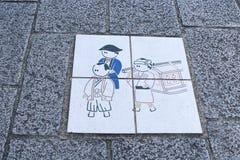 Плитки пола на пути к Odawara рокируют Стоковая Фотография