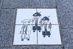 Плитки пола на пути к Odawara рокируют Стоковая Фотография RF