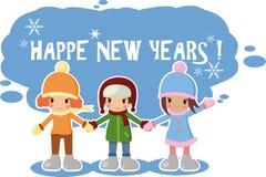 Плоская зима детей Стоковое Изображение RF