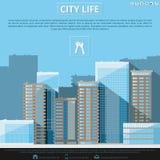 Плоский ландшафт города иллюстрация штока