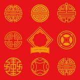Плоский значок дизайна китайского искусства на китайский Новый Год Стоковое Изображение RF