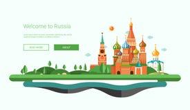 Плоское знамя дизайна, иллюстрация перемещения заголовка с русским ландшафтом Стоковое Фото