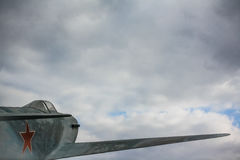 плоское небо Стоковое Фото