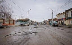 Плохая русская дорога Стоковые Изображения