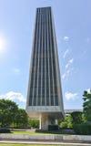 Площадь Имперского штата в Albany, Нью-Йорке Стоковые Фото