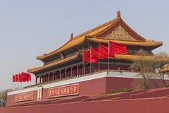 Площадь Тиананмен, Китай Стоковое Изображение