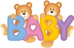 Плюшевые медвежоата младенца Стоковая Фотография