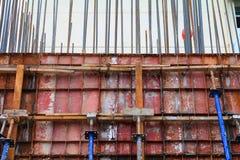 Работайте конструкция и ремонтина в здании рабочего места места Стоковая Фотография RF